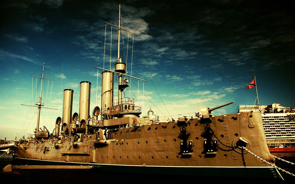 worldcitypages-Cruiser Aurora